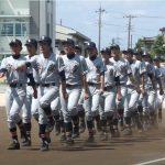 壮行会 全国選手権神奈川大会に向けて