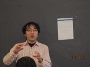 西田東京大学地震研究所准教授